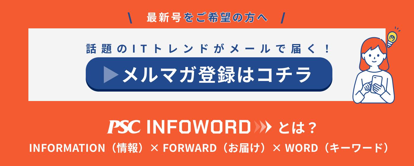 Smart Workサイト バナー (1).png