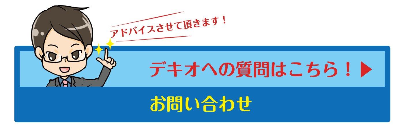 manga_btn.jpg