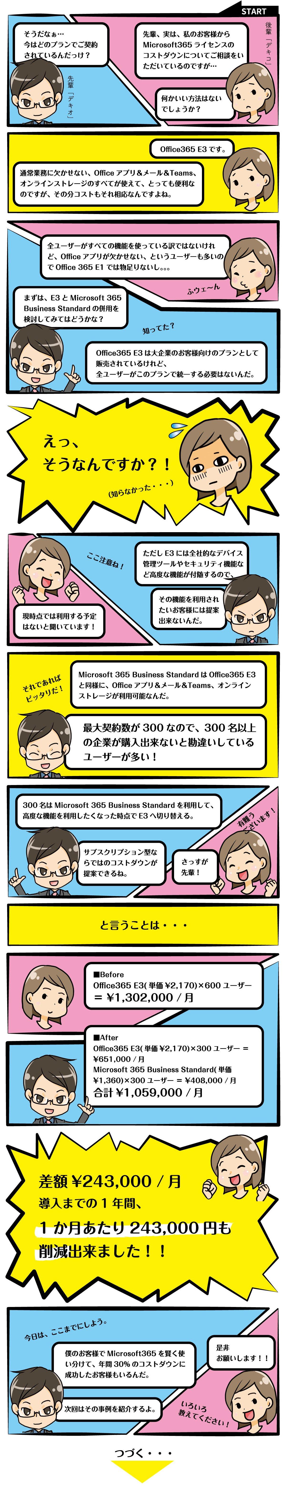 manga_main.jpg
