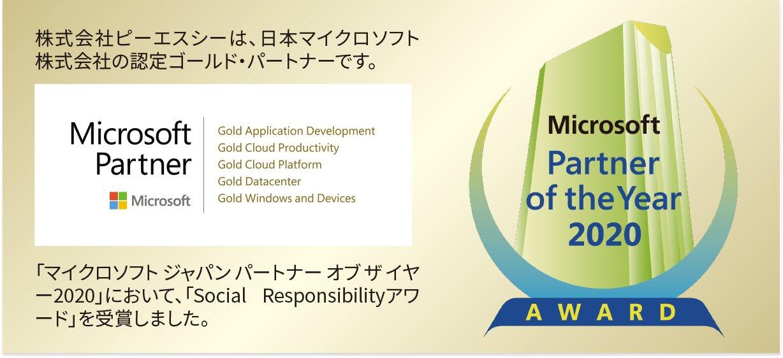 ms_award.jpg